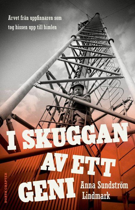 skuggan-kopia